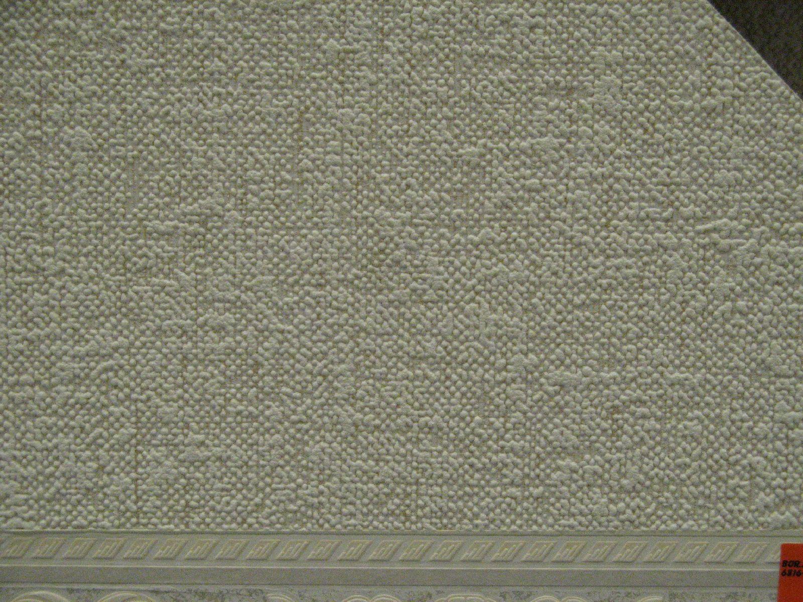 Innenraum-Material_Textur_B_4720